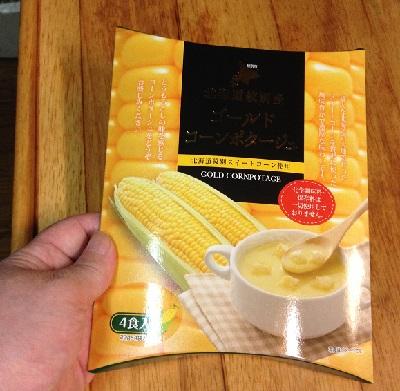 コーンクリームスープ 001.JPG
