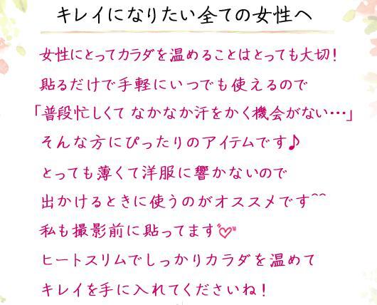 ダレノガレ明美さんのメッセージ.jpg