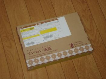①小包.JPG
